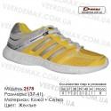 Спортивная обувь кроссовки Demax 37-41 сетка - 2578 желтые