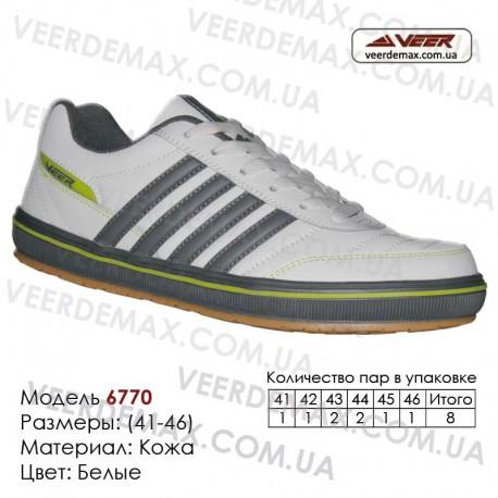 Спортивная обувь кроссовки Veer кожа - 6770 белые. Купить кроссовки в Одессе.
