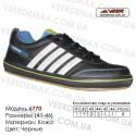 Спортивная обувь кроссовки Veer кожа - 6770 черные. Купить кроссовки в Одессе.
