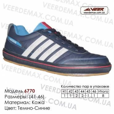 Спортивная обувь кроссовки Veer кожа - 6770 темно-синие. Купить кроссовки в Одессе.