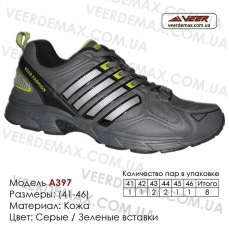 Купить спортивную обувь, кожа, кроссовки Veer в Одессе - A397 серые | зеленые вставки. Купить кроссовки в Одессе.