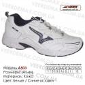 Купить спортивную обувь, кожа, кроссовки Veer в Одессе - A503 белые синие вставки. Купить кроссовки в Одессе.