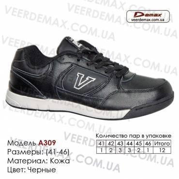 Купить спортивную обувь кожа кроссовки Veer - A309 черные