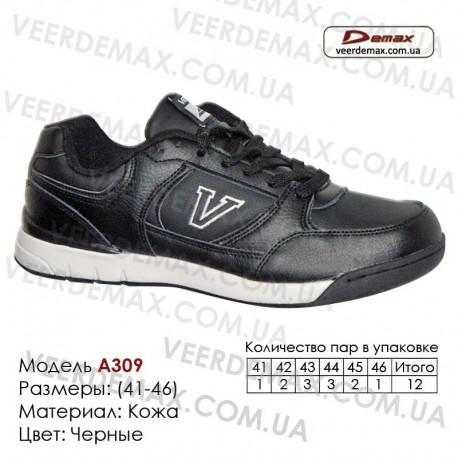 Купить спортивную обувь кожа кроссовки Demax - A309 черные