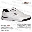 Купить спортивную обувь кожа кроссовки Demax - A309 белые