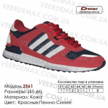 Спортивная обувь кроссовки Veer сетка - 2561 красные | темно-синие вставки. Купить в Одессе.