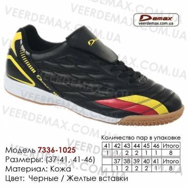 Спортивная обувь кроссовки футбольные 41-46 Demax футзалки - 7336-1025 черные, желтые вставки. Кроссовки в Одессе.