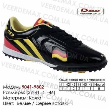 Кроссовки футбольные Demax сороконожки 41-46 кожа - 9041-9802 черные, желтые. Купить кроссовки в Одессе.
