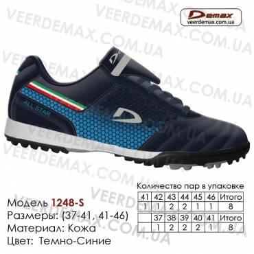 Кроссовки футбольные Demax сороконожки кожа - 1248-S темно-синие. Купить кроссовки в Одессе.