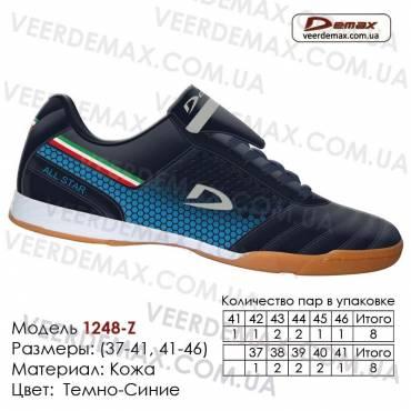 Кроссовки футбольные Demax футзал кожа - 1248-Z темно-синие. Купить кроссовки в Одессе.