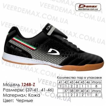 Кроссовки футбольные Demax футзал кожа - 1248-Z черные. Купить кроссовки в Одессе.