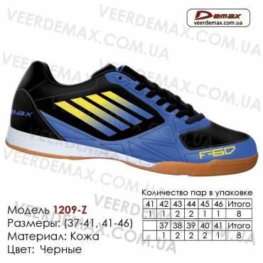 Кроссовки футбольные Demax футзал кожа - 1209-Z черные, синие. Купить кроссовки в Одессе.