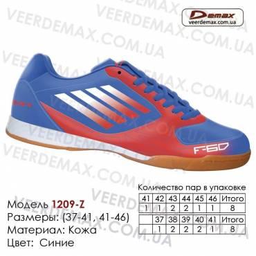 Кроссовки футбольные Demax футзал кожа - 1209-Z синие, красные. Купить кроссовки в Одессе.
