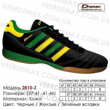 Кроссовки футбольные Demax футзал кожа - 2810-Z черные зеленые желтые. Купить кроссовки в Одессе.