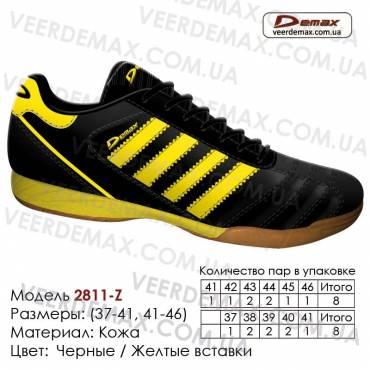 Кроссовки футбольные Demax футзал кожа - 2811-Z черные желтые. Купить кроссовки в Одессе.