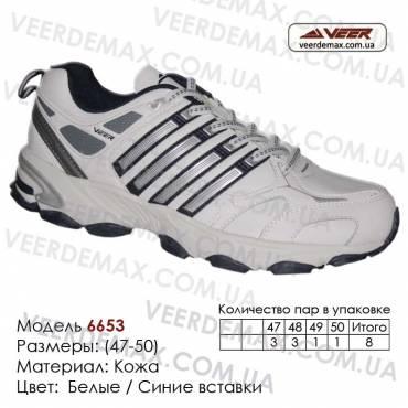 Купить спортивную обувь кожа кроссовки Veer в Одессе - 6653 белые, синие вставки