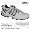 Купить спортивную обувь кожа кроссовки Veer в Одессе - 6653 белые   синие вставки