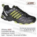 Купить спортивную обувь кожа кроссовки Veer в Одессе - 6653 черные   зеленые вставки