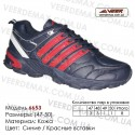 Купить спортивную обувь кожа кроссовки Veer в Одессе - 6653 синие   красные вставки