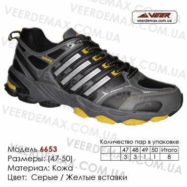Купить спортивную обувь кожа кроссовки Veer в Одессе - 6653-1 серые, желтые вставки