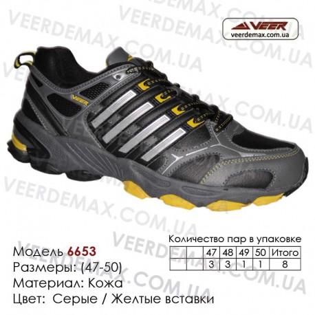 Купить спортивную обувь кожа кроссовки Veer в Одессе - 6653 серые   желтые вставки