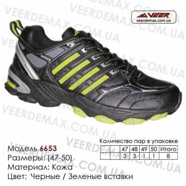 Купить спортивную обувь кожа кроссовки Veer в Одессе - 6653 черные, зеленые вставки