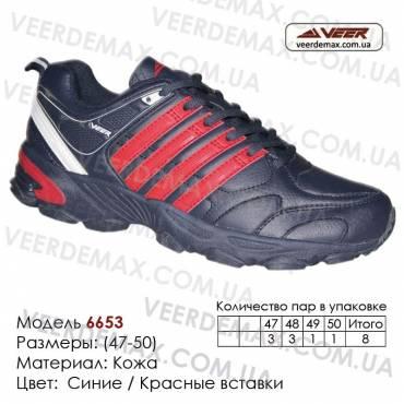 Купить спортивную обувь кожа кроссовки Veer большие размеры в Одессе - 6653 синие, красные вставки