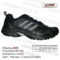 Купить спортивную обувь кожа кроссовки Veer в Одессе - 6022 черные | серые вставки