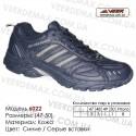 Купить спортивную обувь кожа кроссовки Veer в Одессе - 6022 синие | серые вставки