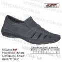 Спортивная обувь Туфли Veer кожа - E09 черные. Купить туфли в Одессе.
