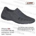 Спортивная обувь Туфли Veer кожа - E08 черные. Купить туфли в Одессе.