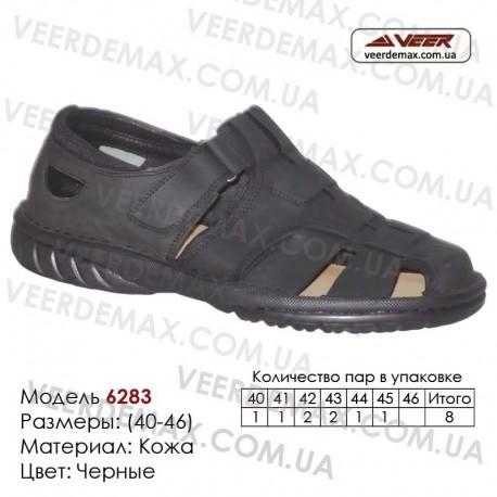 Спортивная обувь Туфли Veer кожа - 6283 черные. Купить туфли в Одессе.