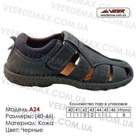 Спортивная обувь Туфли Veer кожа - A24 черные. Купить туфли в Одессе.