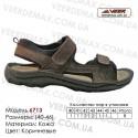 Спортивная обувь Туфли Veer кожа - 6032 коричневые. Купить туфли в Одессе.