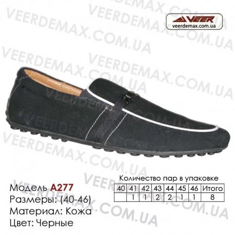 Спортивная обувь Туфли Veer кожа - A277 черные. Купить туфли в Одессе.