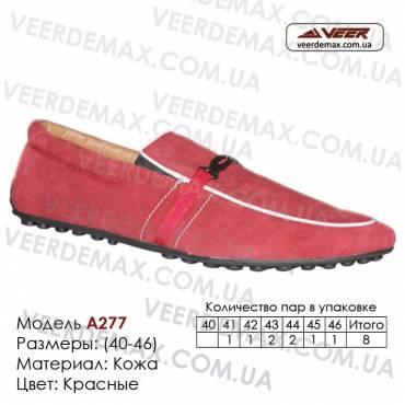 Спортивная обувь Туфли Veer 41-46 кожа - A277 красные. Купить туфли в Одессе.