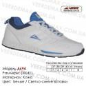 Купить спортивную обувь кожа кроссовки Veer в Одессе - A694 белые | синие вставки. Купить кроссовки в Одессе.