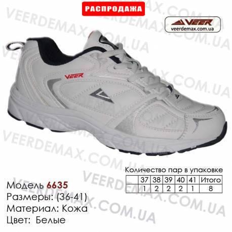 a30d82223032 Купить спортивную обувь, кожа, кроссовки Veer в Одессе - 6635 белые   синие  вставки