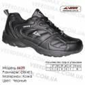 Купить спортивную обувь, кожа, кроссовки Veer в Одессе - 6635 черные. Купить кроссовки в Одессе.