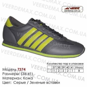 Купить спортивную обувь, кожа, кроссовки Veer 37-41 в Одессе - 7374 серые, зеленые вставки. Купить кроссовки в Одессе.