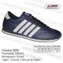 Купить спортивную обувь, кожа, кроссовки Veer в Одессе - 7374 синие | белые вставки. Купить кроссовки в Одессе.