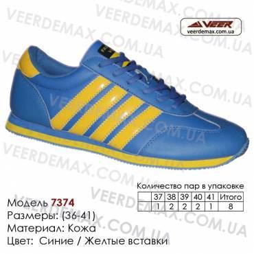 Купить спортивную обувь, кожа, кроссовки Veer 37-41 в Одессе - 7374 синие, желтые вставки. Купить кроссовки в Одессе.