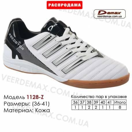 39561a79 Кроссовки футбольные Demax футзал кожа - 7685-1128 белые, черные. Купить  кроссовки в