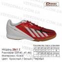 Кроссовки футбольные Demax футзал кожа - 2861-Z красные | белые | черные вставки. Купить кроссовки Одесса