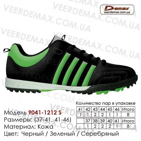 59444bd2 Кроссовки футбольные Demax футзал кожа - 9041-1212-Z черные зеленые  серебряные. Купить