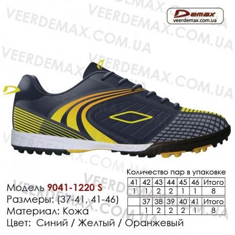 872acfb5 Кроссовки футбольные Demax сороконожки кожа - 9041-1220-S синие желтые  оранжевые. Купить