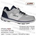 Кроссовки Veer детские купить оптом Одесса - A636 Синие   серые   белые