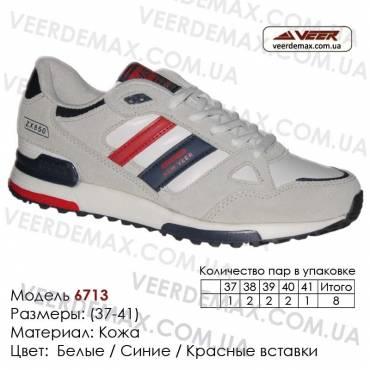 Купить спортивную обувь, кожа, кроссовки Veer в Одессе - 6713 белые | синие | красные вставки. Купить кроссовки в Одессе.