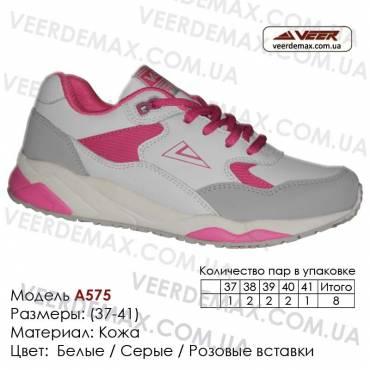 Купить спортивную обувь кожа кроссовки Veer 37-41 в Одессе - A575 белые серые розовые. Купить кроссовки в Одессе.