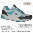 Купить спортивную обувь кожа кроссовки Veer в Одессе - A575 белые серые бирюзовые. Купить кроссовки в Одессе.